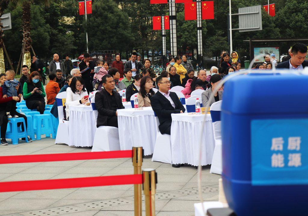 爱成都•迎大运社区达人秀-社区厨师选拔赛启动会!